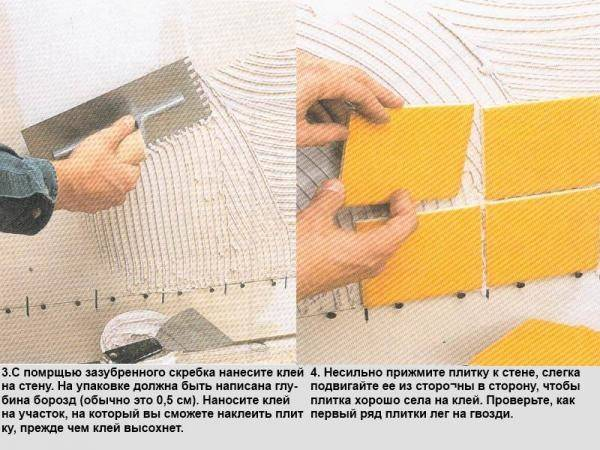 Как правильно клеить плитку – процесс укладки на различные поверхности