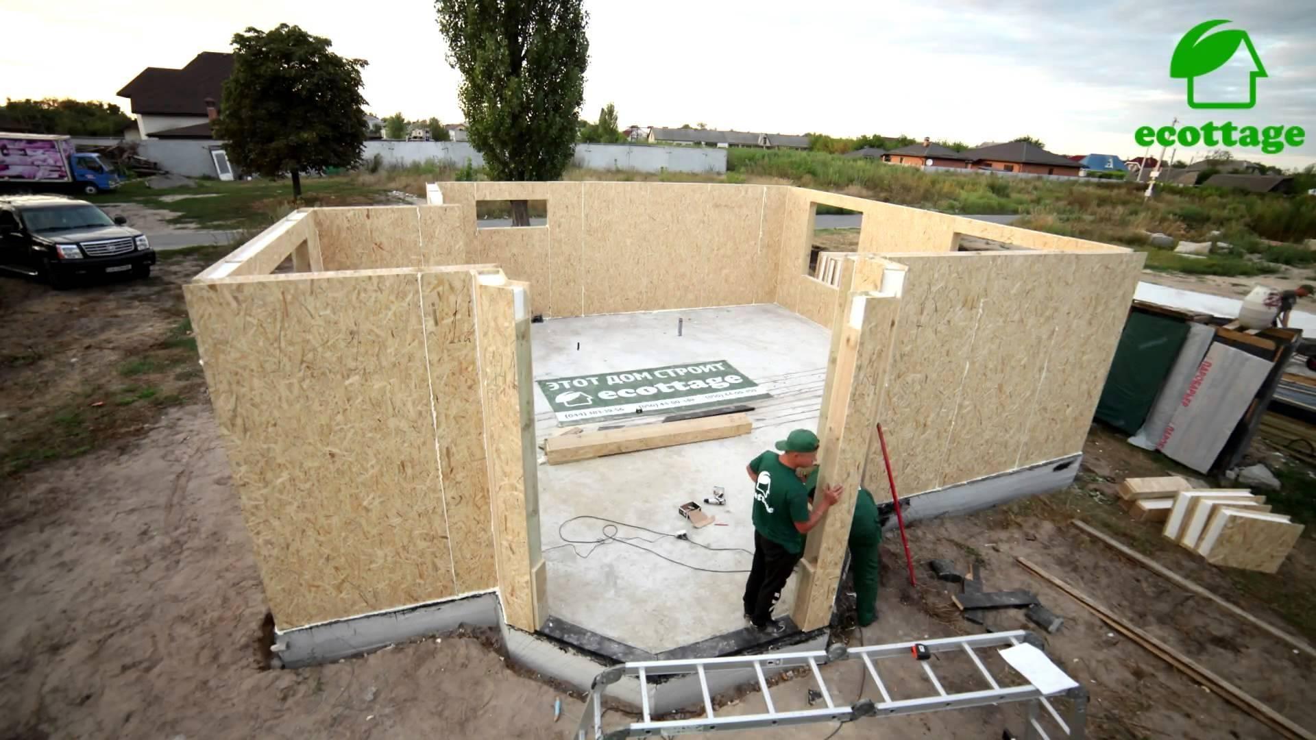 Дом из сип панелей своими руками и видео как построить