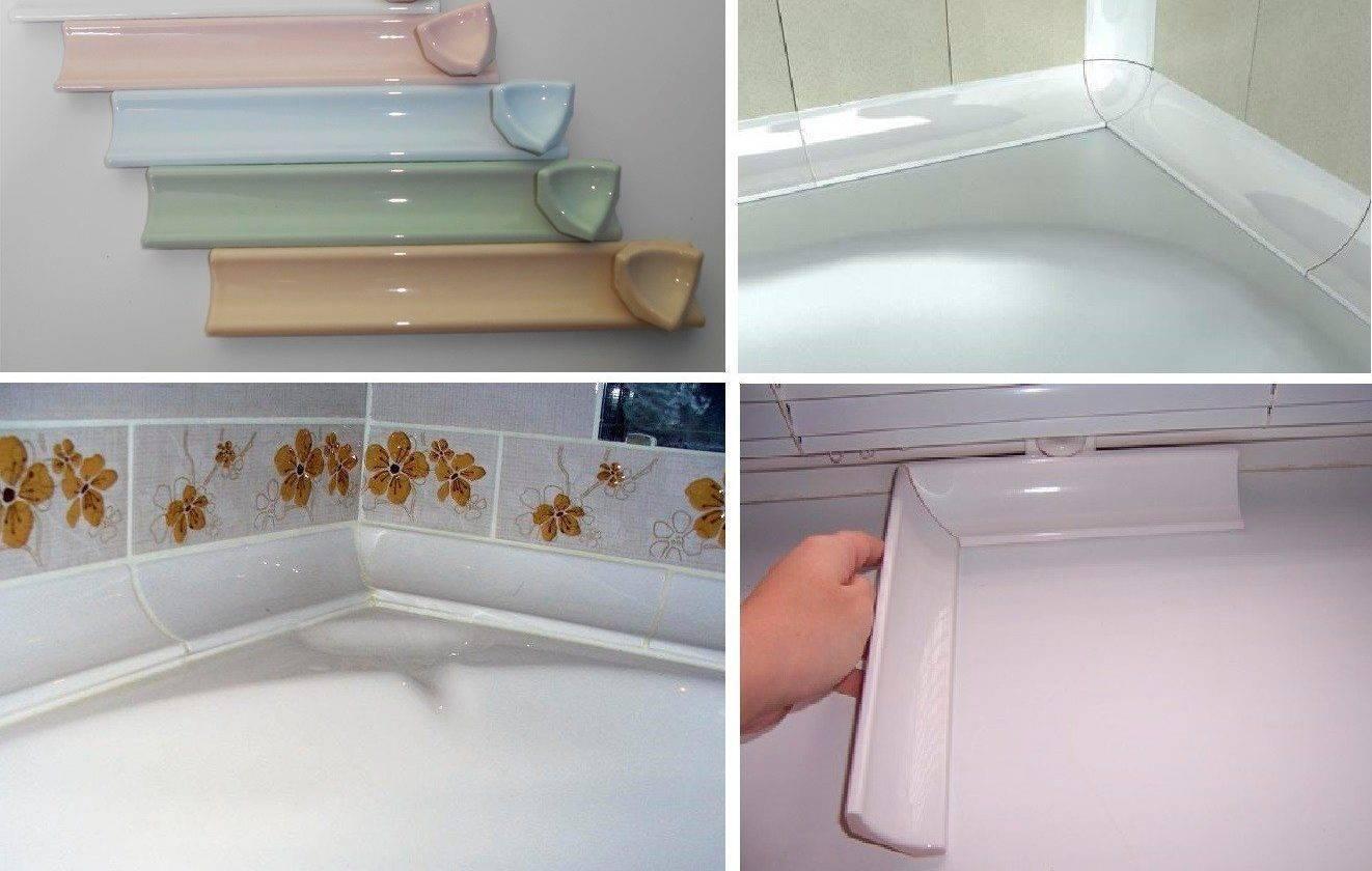 Пластиковый бордюр для ванны: советы по выбору и монтажу