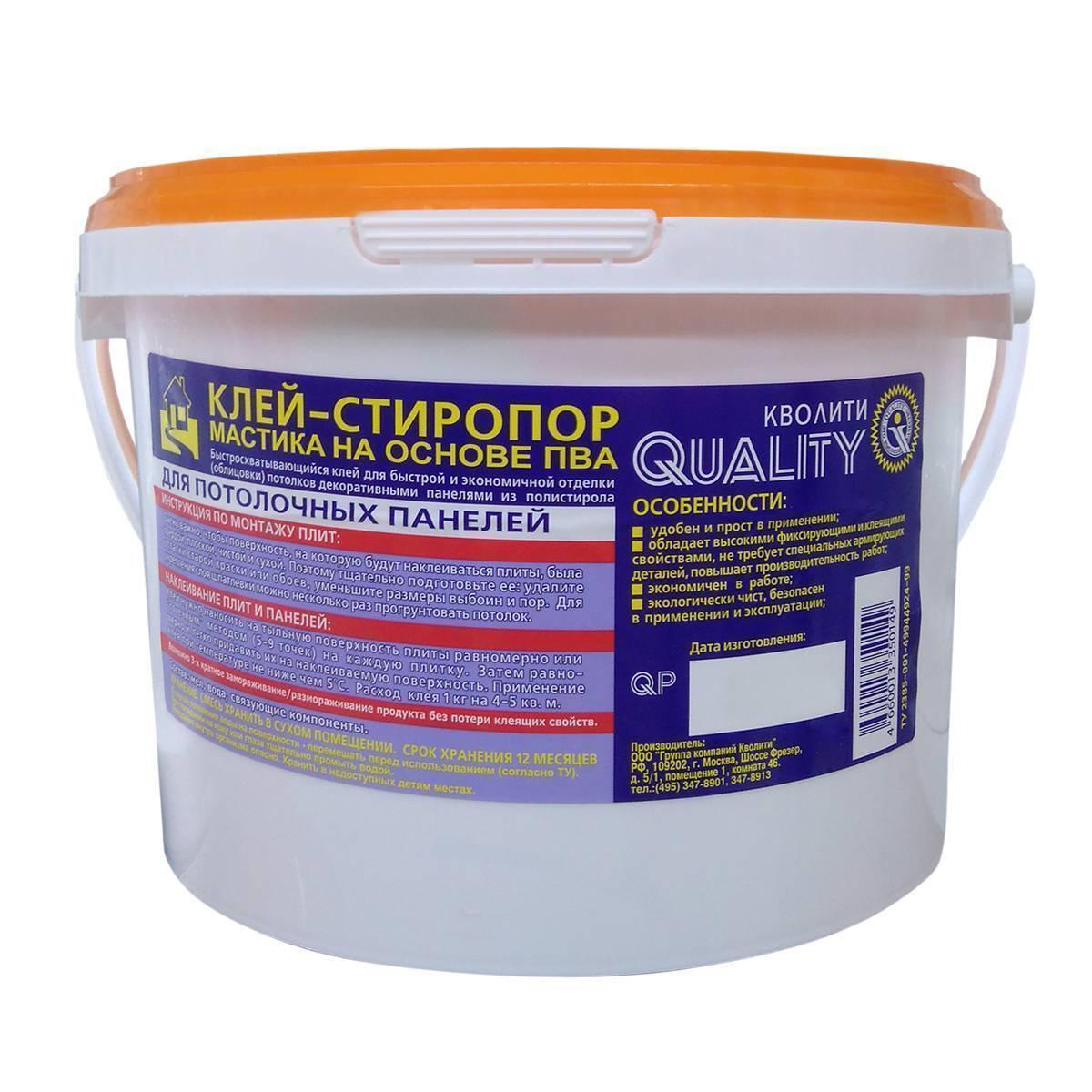 Какой клей для потолочной плитки из пенопласта лучше использовать – выбор, рекомендации по монтажу
