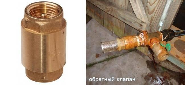 Обратный клапан для воды для насоса: назначение и принцип действия