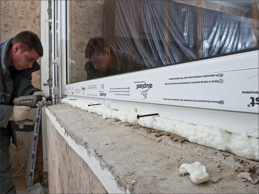 Установка пластиковых окон своими руками: инструкция по технологии монтажа