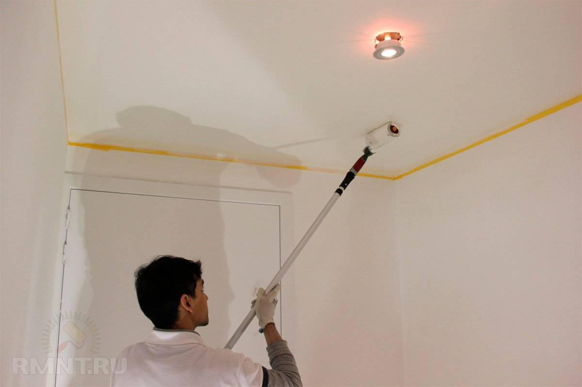 Как побелить правильно потолок ???? своими руками, какая побелка лучше: водоэмульсионная краска, мел или известь