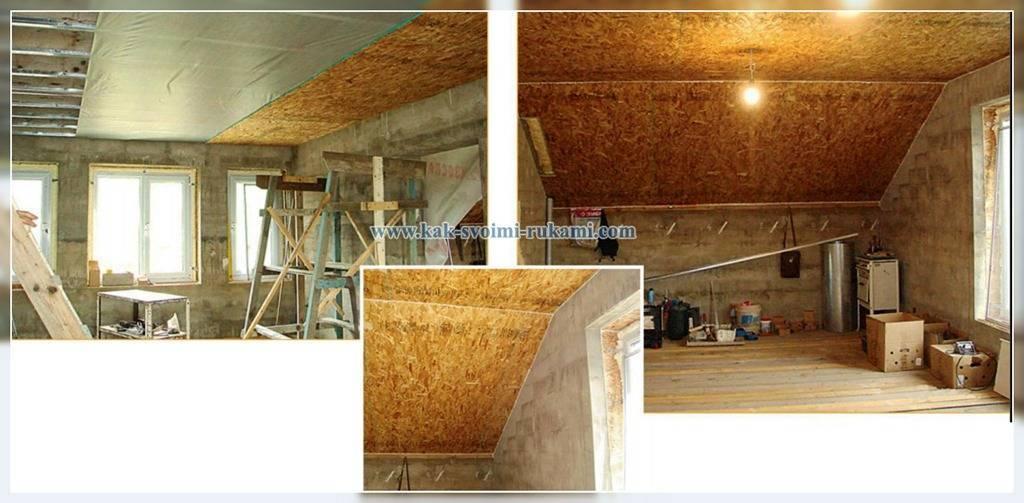 Как подшить потолок по деревянным балкам