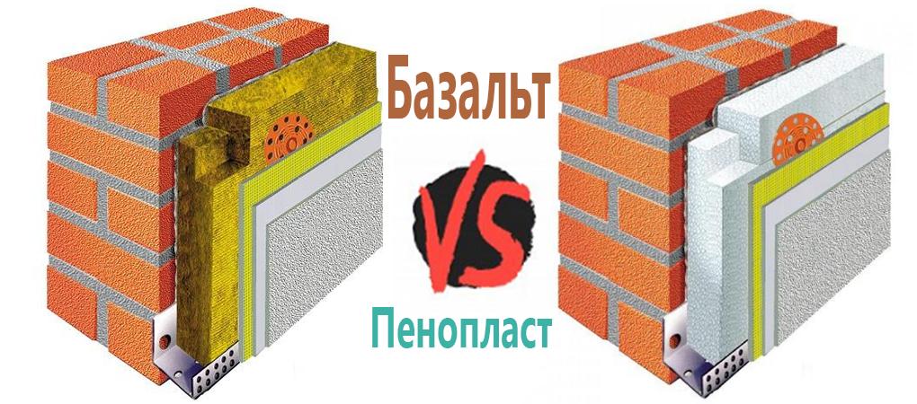 Пенопласт или минвата - что выбрать для утепления