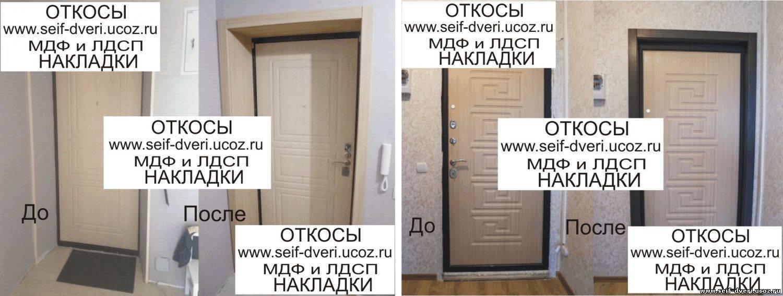 Как правильно сделать откосы из ламината на входные двери своими руками?