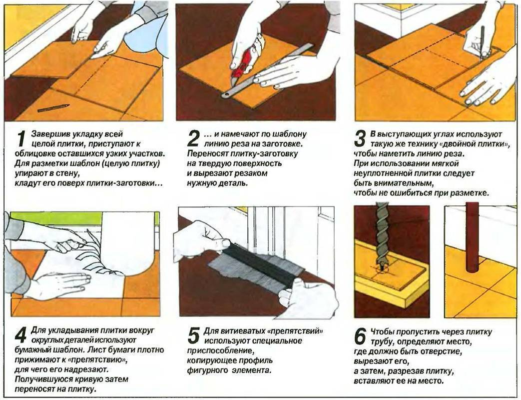 Укладка пвх плитки: технология и видеоуроки - все про керамическую плитку