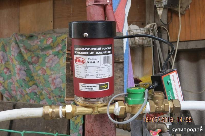 Насос повышающий давление в водопроводе – модели, выбор, установка. насос для повышения давления воды в квартире или частном доме: виды, правила выбора и популярные модели