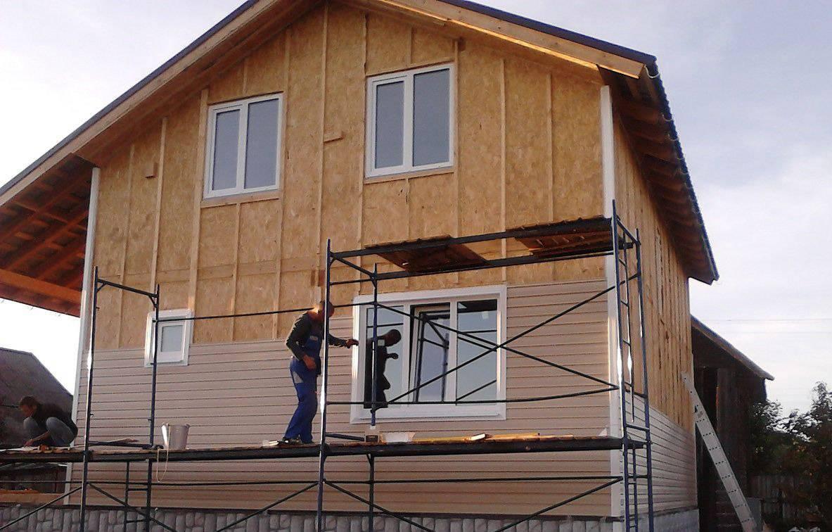 Чем обшить дом снаружи: материалы, технологии, фото, видео