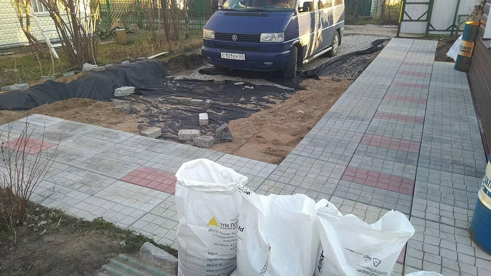 Как сделать площадку для стоянки машины на даче?