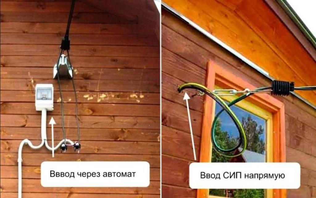 Способы ввода электричества в дом
